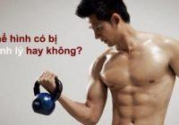 [ GIẢI ĐÁP ] Nam giới tập Gym có bị yếu sinh lý hay không ?